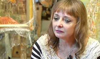 Герасименко Наталя