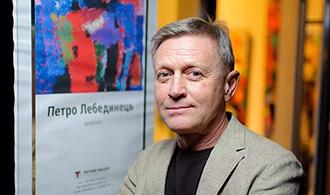 Петро Лебединець